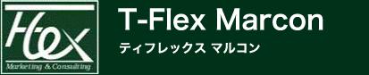 T-Flex Marcon ティフレックス マルコン